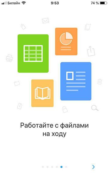 Documents быстрая работа с файлами