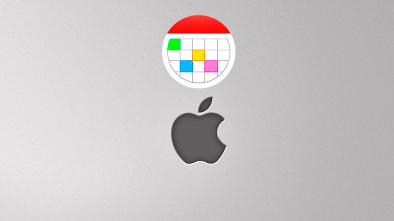 Fantastical 2 для iOS
