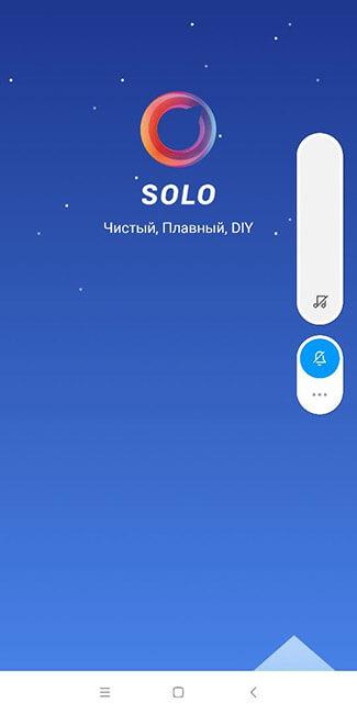 Solo Launcher для Андроид