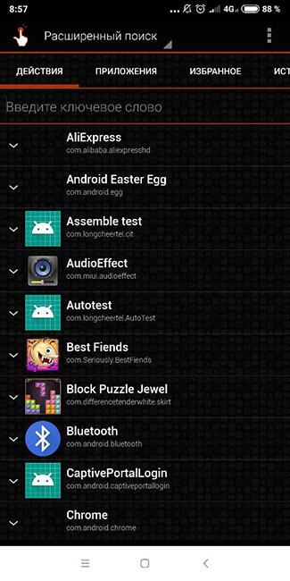 Выбор приложения для изменения иконки