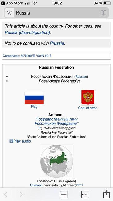 Wikipanion РФ