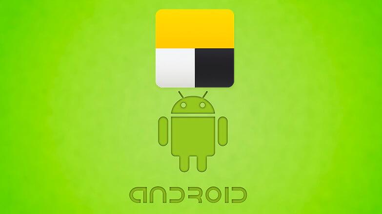Яндекс.Такси для Android