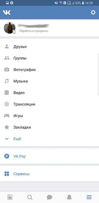главное меню вконтакте
