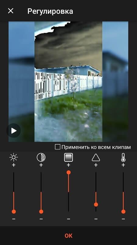корректировка видео на VideoShow для Андроид