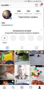 личная станица в instagram