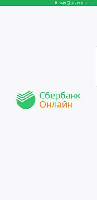 начальный экран сбербанк онлайн