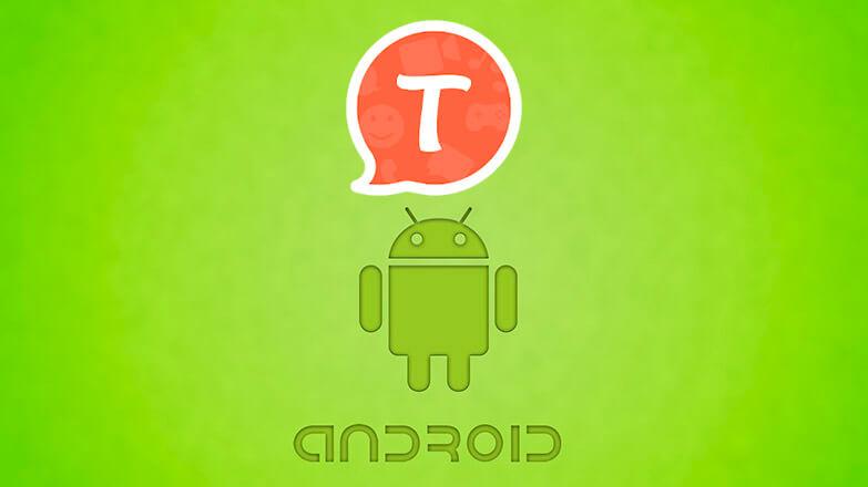 танго для андроид