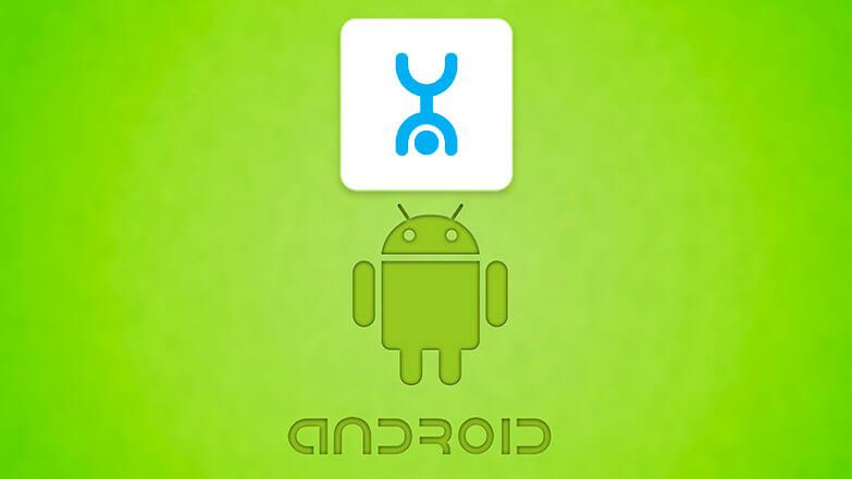 yota для Андроид