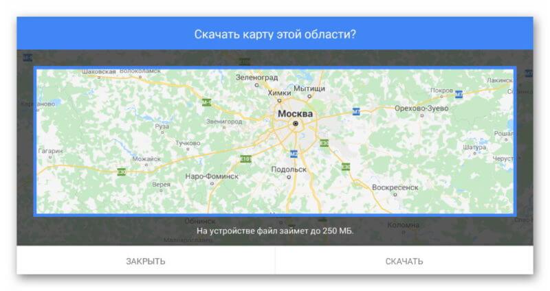 Карта Google скачивание