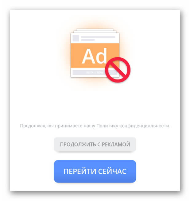 Реклама Cleanup Pro