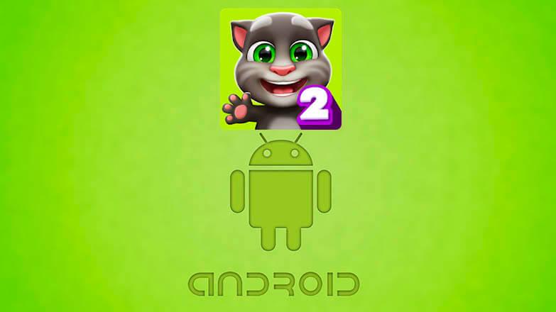 Мой говорящий Том 2 для Android