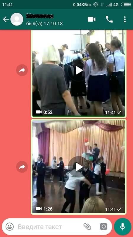 Передача видео WhatsApp на Андроид