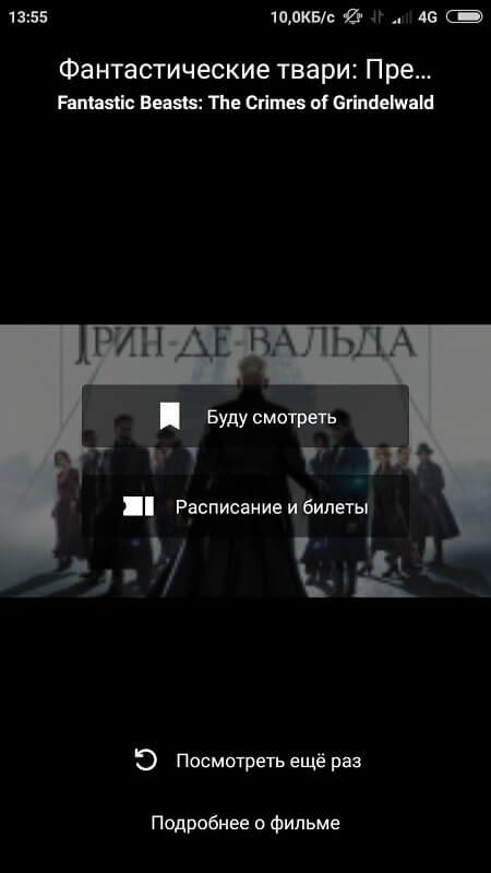Подборка фильмов в КиноПоиск