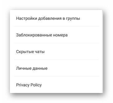 Продолжение конфиденциальности