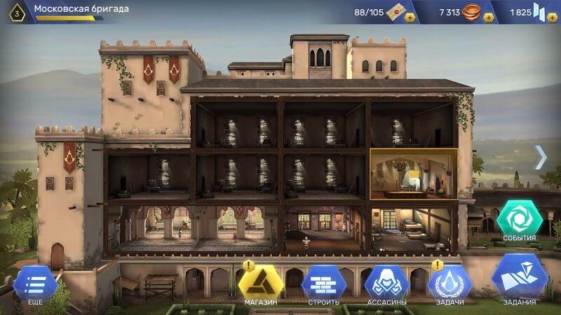 Строительство Базы в Assassin's Creed Восстание для Android