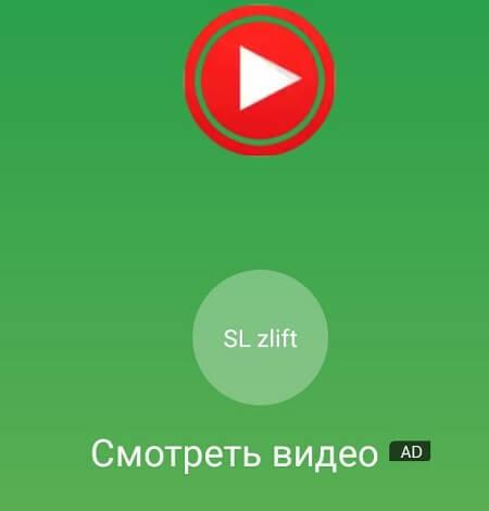 Выполнение заданий в WhatsCall