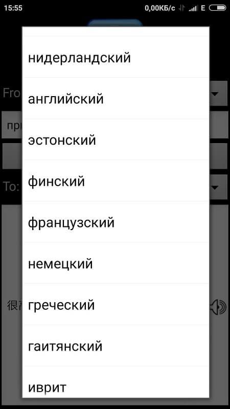 Языки в Talk To Me Cloud