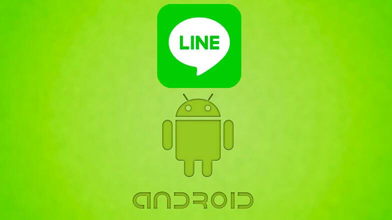 line для android