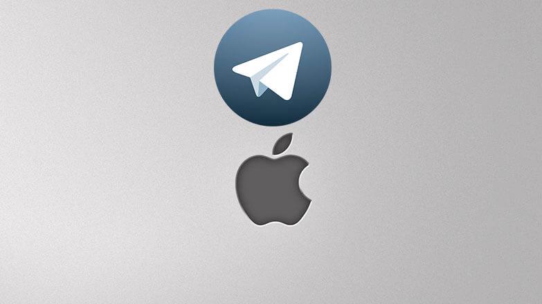 telegram x для iOS