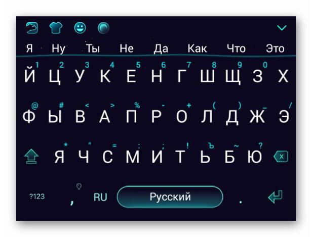 Клавиатура Cheetah Mobile