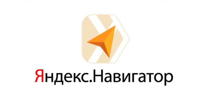 Логотип Яндекс Навигатора iPhone iOS