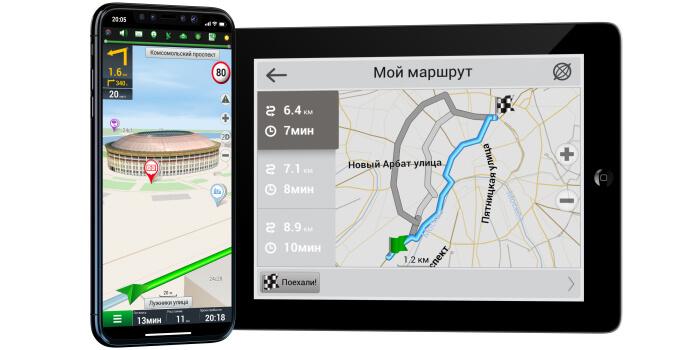 Интерфейс Навигатора Navitel iPhone iOS