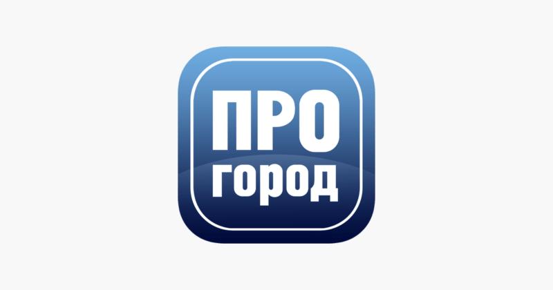 Логотип Навигатора ПроГород iPhone iOS