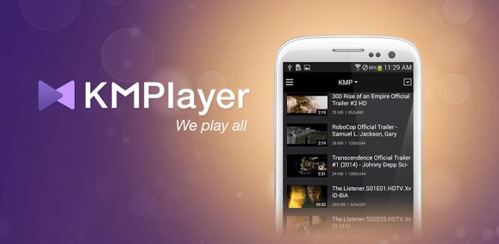 Логотип KMPlayer для iOS