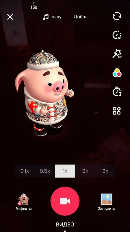 Добавление спецэффектов при съемке в Тик Ток на Андроид
