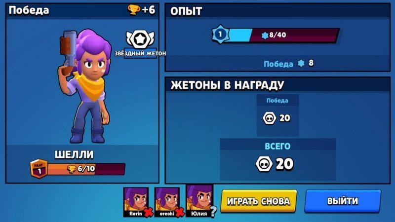 Дополнительные жетоны после боя