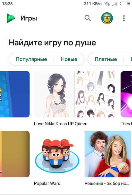 Игры по душе в Google Play Игры на Андроид