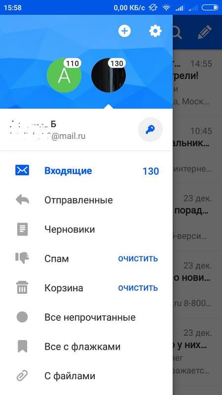 Интерфейс профиля пользователя в Почта Mail.ru на Андроид
