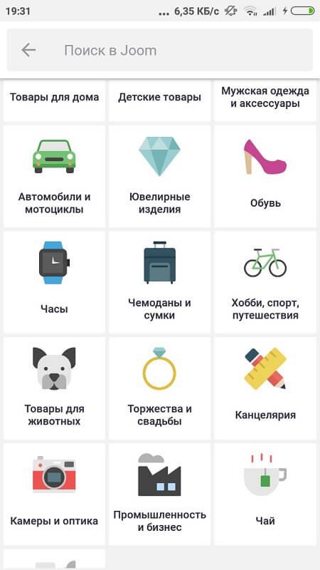 Множество различных категорий на Joom для Андроид