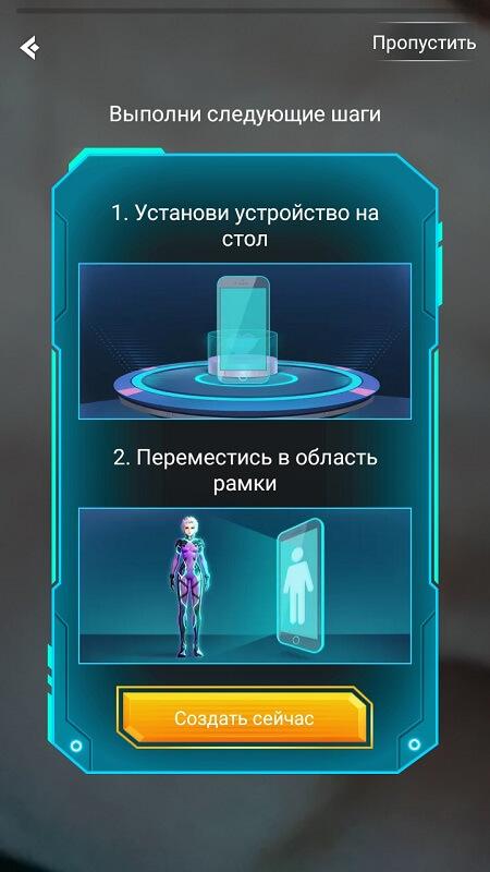 Обучение магии в LIKE на Андроид