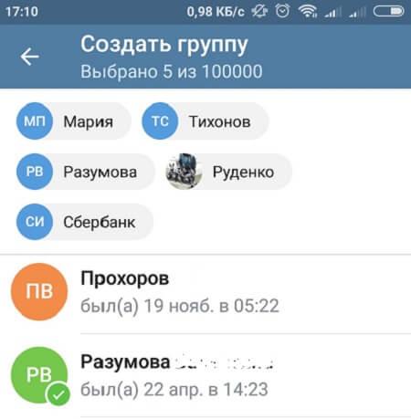 Создание группы в Telegram для Андроид