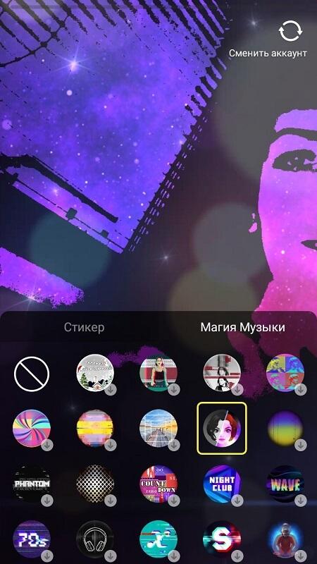 Спецэффекты при съемке видео в LIKE на Андроид