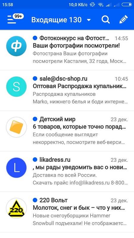 Входящие письма в Почта Mail.ru на Андроид