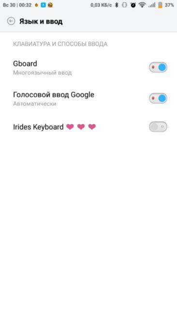 Выбор Irides Keyboard