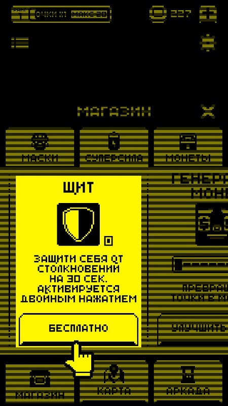 Защита от ловушек и врагов в Tomb of the Mask на Андроид