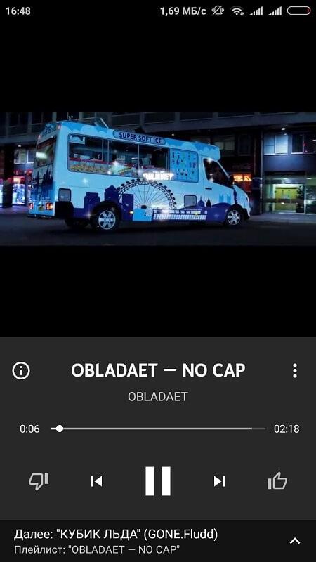Демонстрация клипа в YouTube Music для Андроид