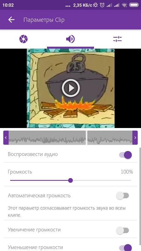 Добавление саундтрека в Adobe Premiere Clip