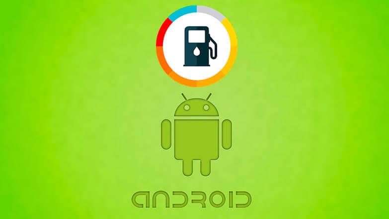Drivvo для андроид