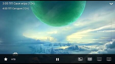 Горизонтальный режим в TV+ HD - онлайн тв для Android