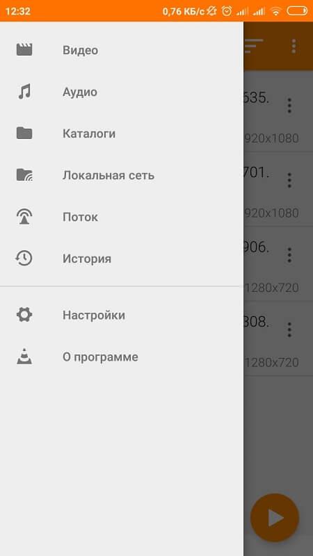 Интерфейс VLC на Андроид
