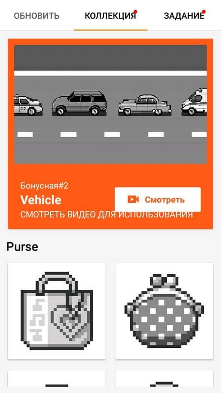 Коллекции в Pixel Art Book на Андроид