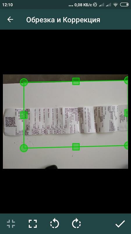 Коррекция чека в Clear Scanner на Андроид