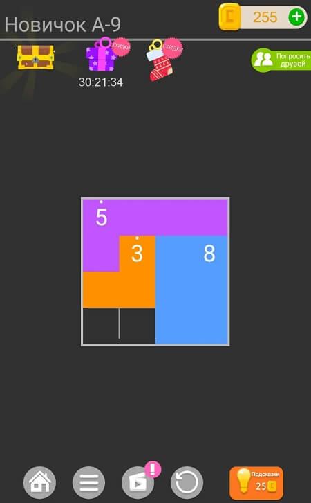 Shikaku в Puzzledom для Android