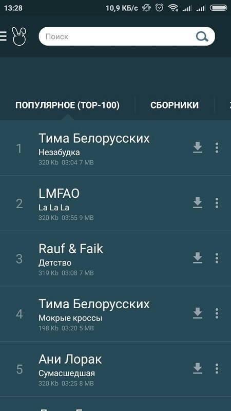 ТОП-100 в Zaycev.net на Андроид