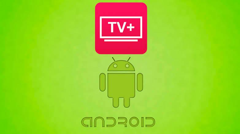 TV+ HD для андроид