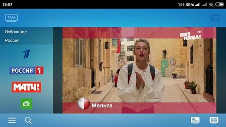 Телеканал Пятница в TV+ HD - онлайн тв для Android